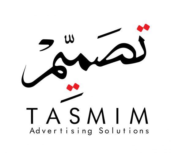 Tasmim Adverising Solutions logo 1