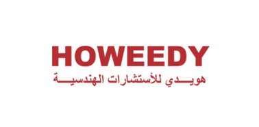 howeedy logo 1