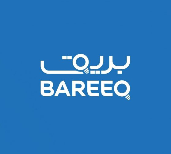 logo bareeq