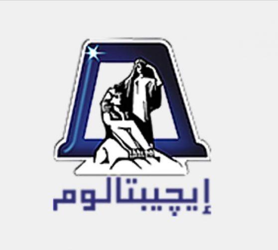 logo Misr Aluminum Company