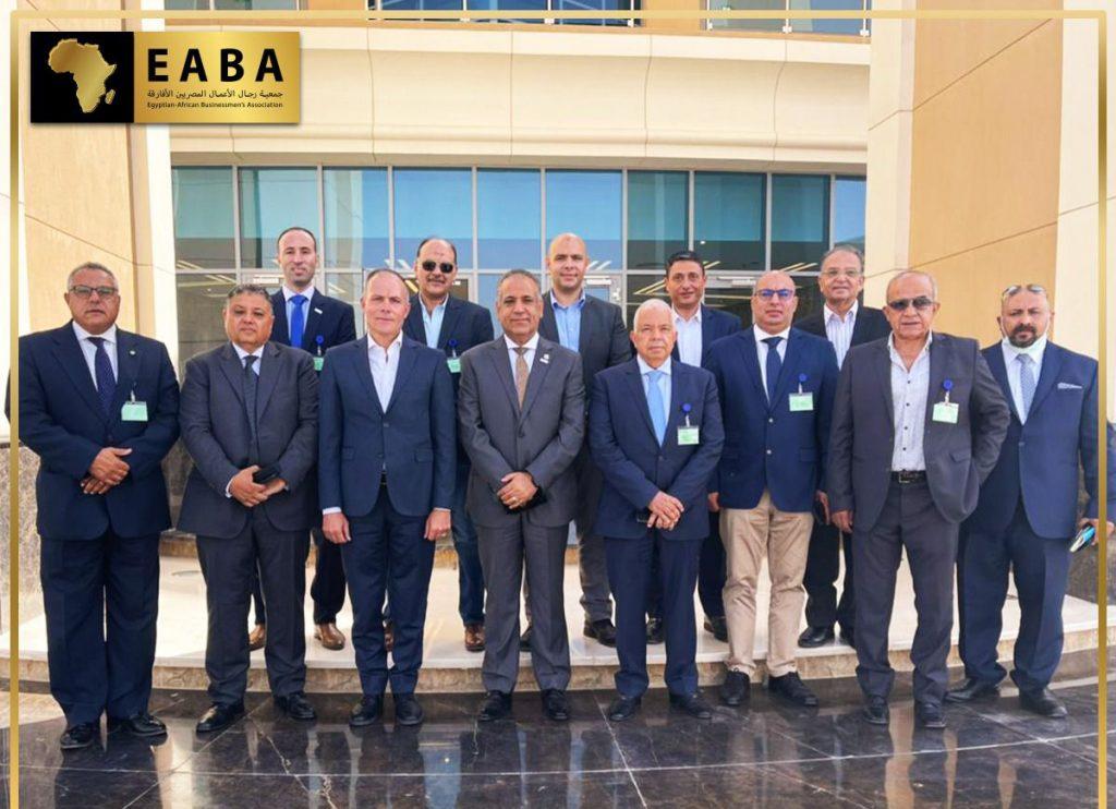 Egyptian-African Businessmen Association